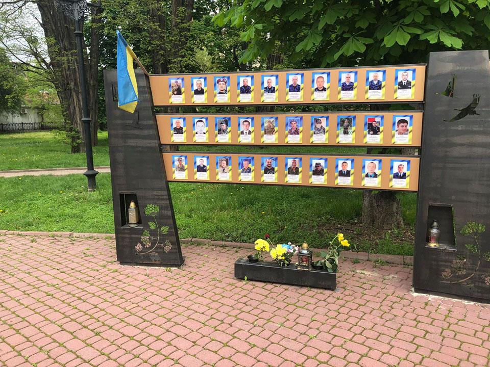 У Франківську вшанують пам'ять загиблих оборонців України. Небайдужих запрошують долучатися