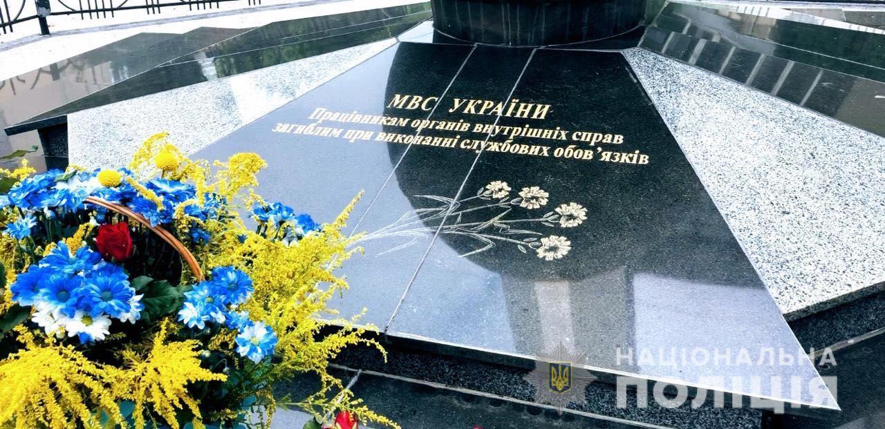 Прикарпатські правоохоронці вшанували пам'ять загиблих на службі колег