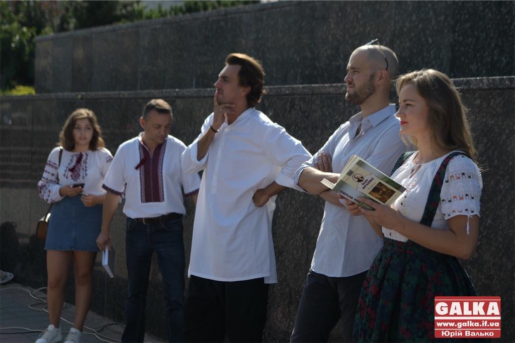 В обласному центрі просто неба читали поезії Івана Франка (ФОТО)