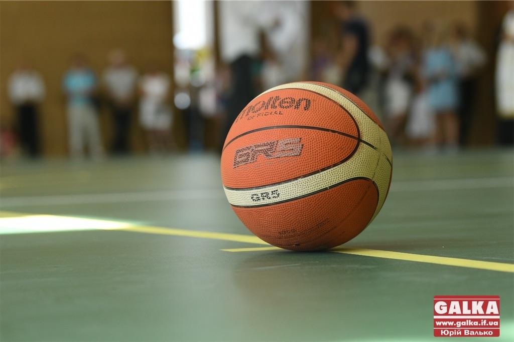 Всеукраїнський турнір з баскетболу проведуть у Франківську