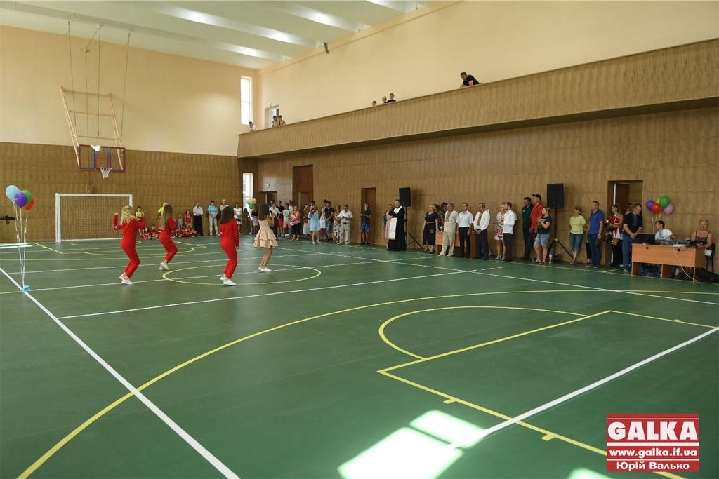 У Франківську відкрили оновлений зал Муніципального центру дозвілля (ФОТО)