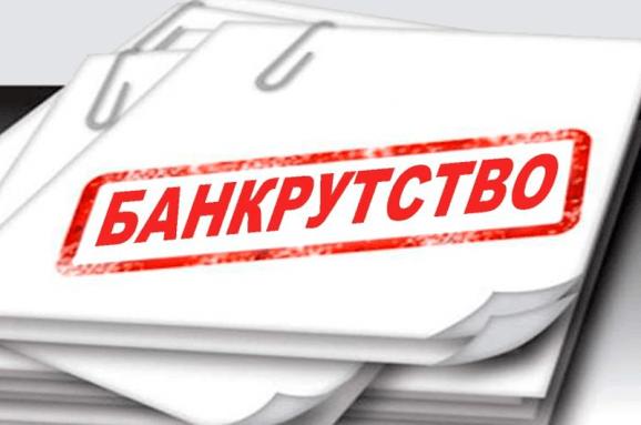 Відому будівельну компанію з Франківська хочуть визнати банкрутом