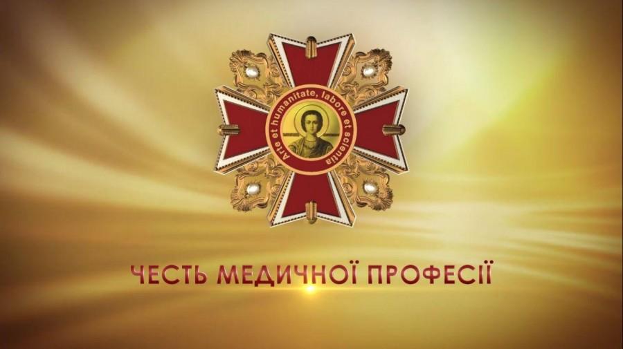 Іванофранківець претендує на «Медичний Оскар»