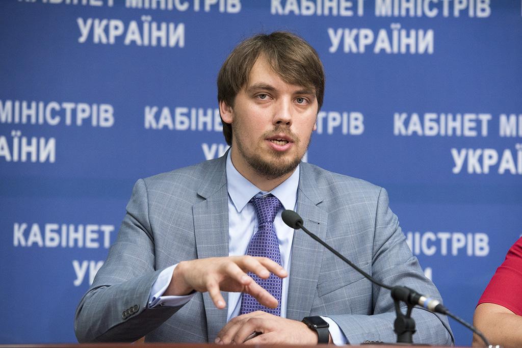 Гончарук назвав досягнення нового уряду за 2019 рік