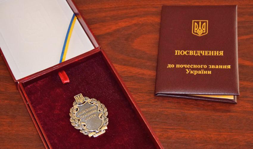 """Франківський професор отримав звання """"заслужений"""""""