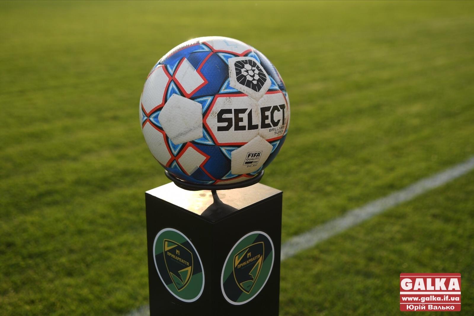 У Франківську знову розіграють «Кубок міського голови» з футболу – охочих учасників ще шукають