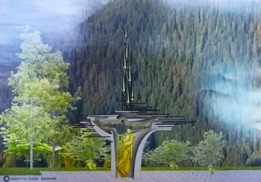 Стало відомо, як виглядатиме пам'ятний знак загиблим героям АТО/ООС (ФОТО)