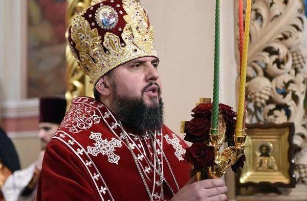 Митрополит Епіфаній прибув на Франківщину