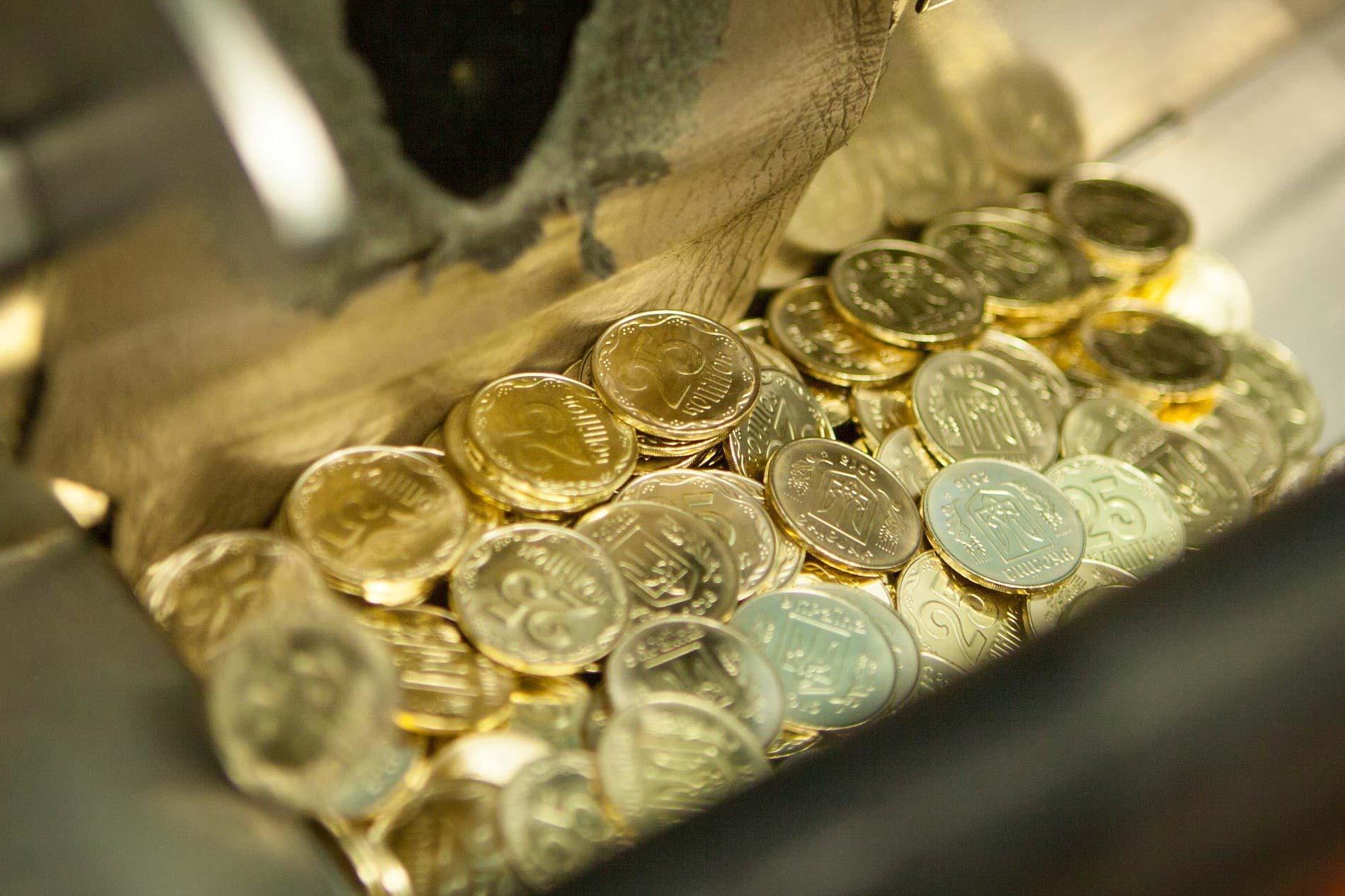 В Україні поступово виводитимуть з обігу монети 25 копійок