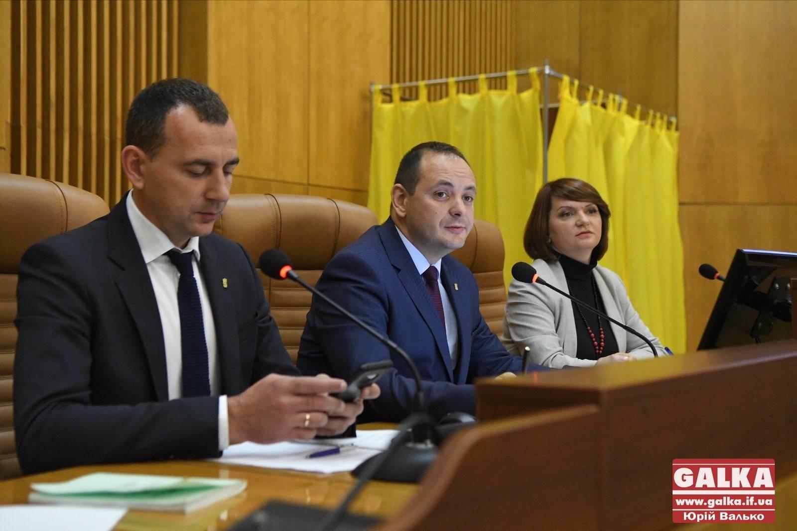 Місто візьме кредит у пів мільярда гривень