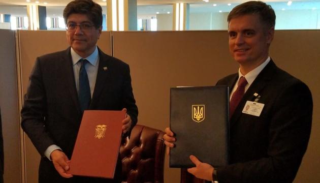 Україна підписала безвіз із Еквадором