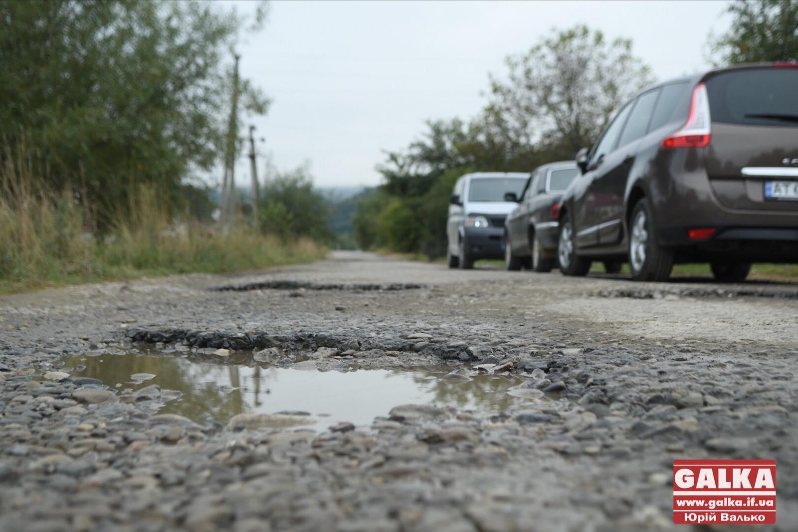 Погані дороги заважають розвивати туризм і економікуРожнятівщини, – Шмигаль (ФОТО)