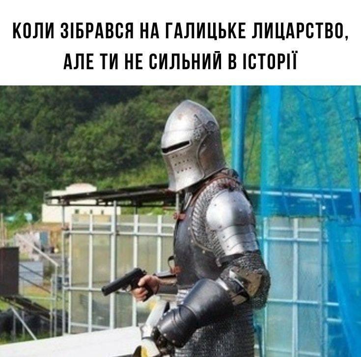 """Організатори фестивалю """"Галицьке лицарство"""" обрали переможця кращого мема"""