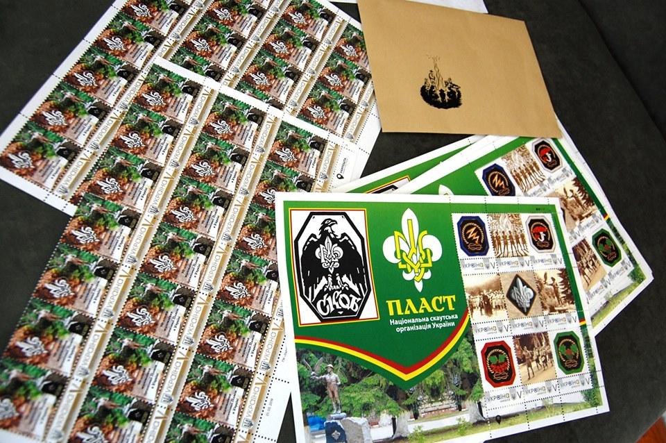 У Франківську відбудеться відкриття пластового року та погашення марки (ФОТОФАКТ)