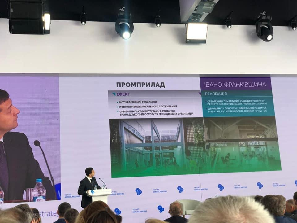 """Зеленський закликав іноземців інвестувати у франківський """"Промприлад"""" (ВІДЕО)"""