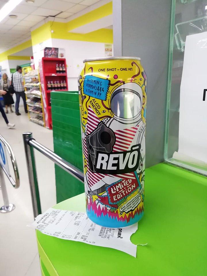 У франківському магазині дитині продали алкоголь (ФОТОФАКТ)