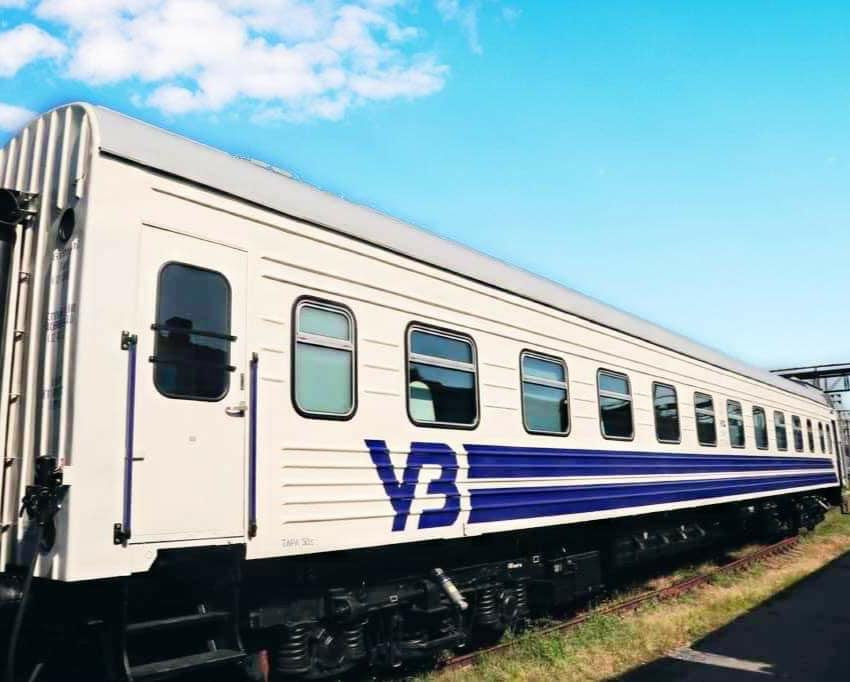 """""""Укрзалізницю""""віддадуть в управління німецькому Deutsche Bahn на 10 років – Гончарук"""
