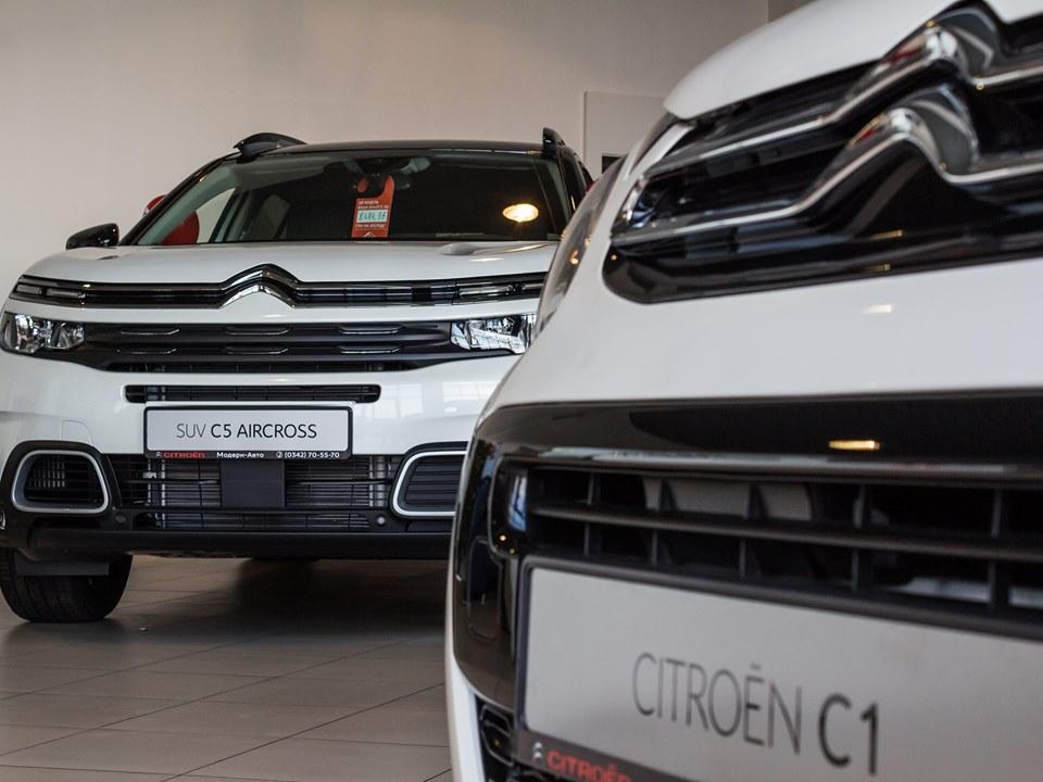 Автосалон Citroën запрацював в Івано-Франківську (ФОТО)