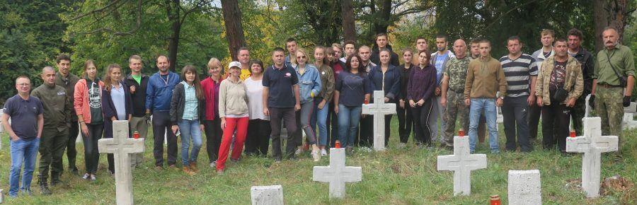У Галицькому районі впорядкують австрійський військовий цвинтар часів I Світової