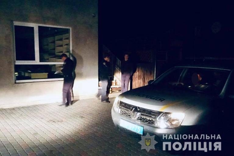 """Вночі на Косівщині у 33-річного закарпатця знайшли """"канабіс"""""""