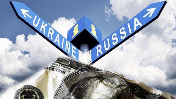 Росія – один з найбільших імпортерів та експортерів Франківщини