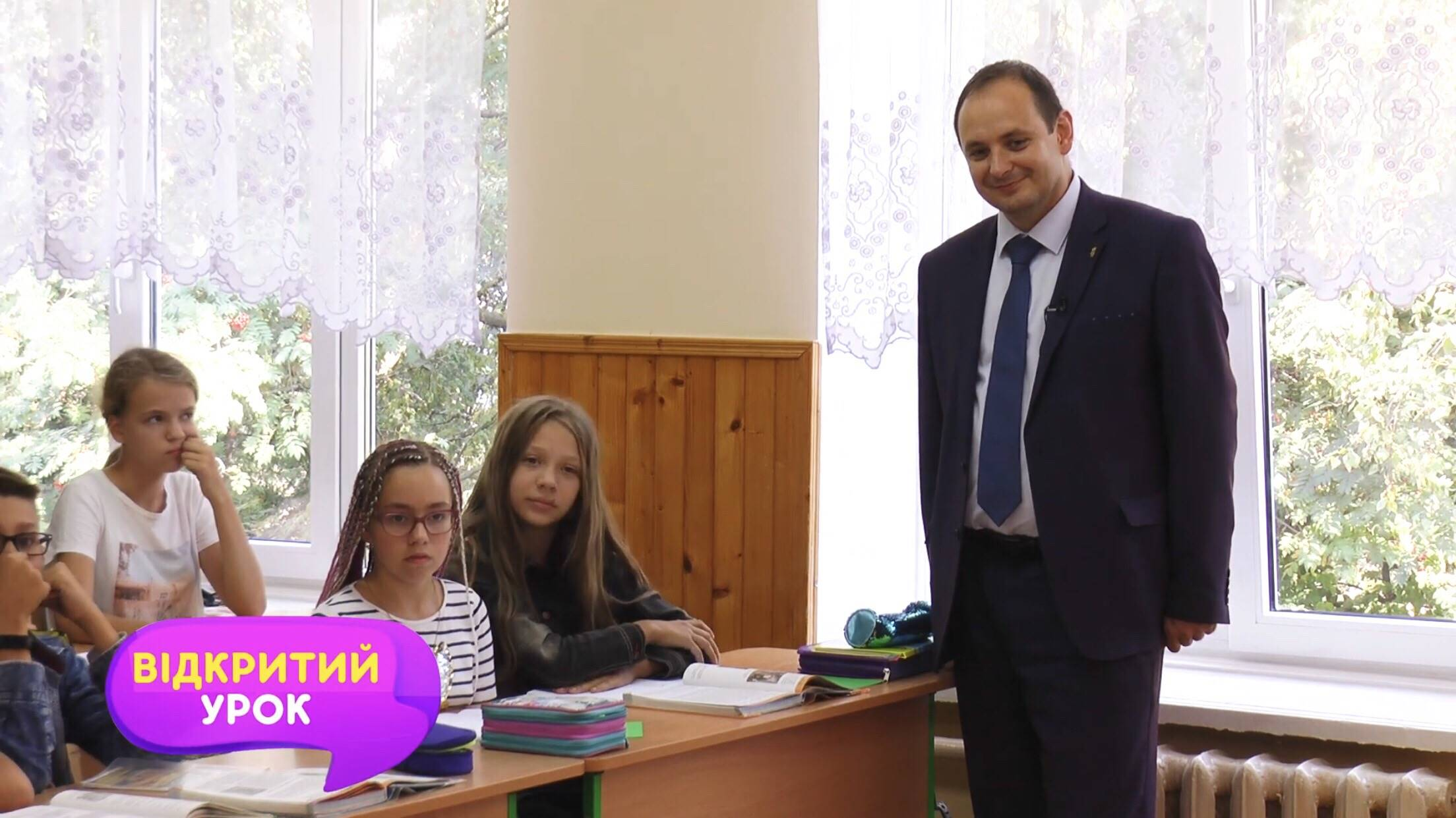 """Марцінків провів урок у школі та розповів учням про """"пікантну"""" юність (ВІДЕО)"""