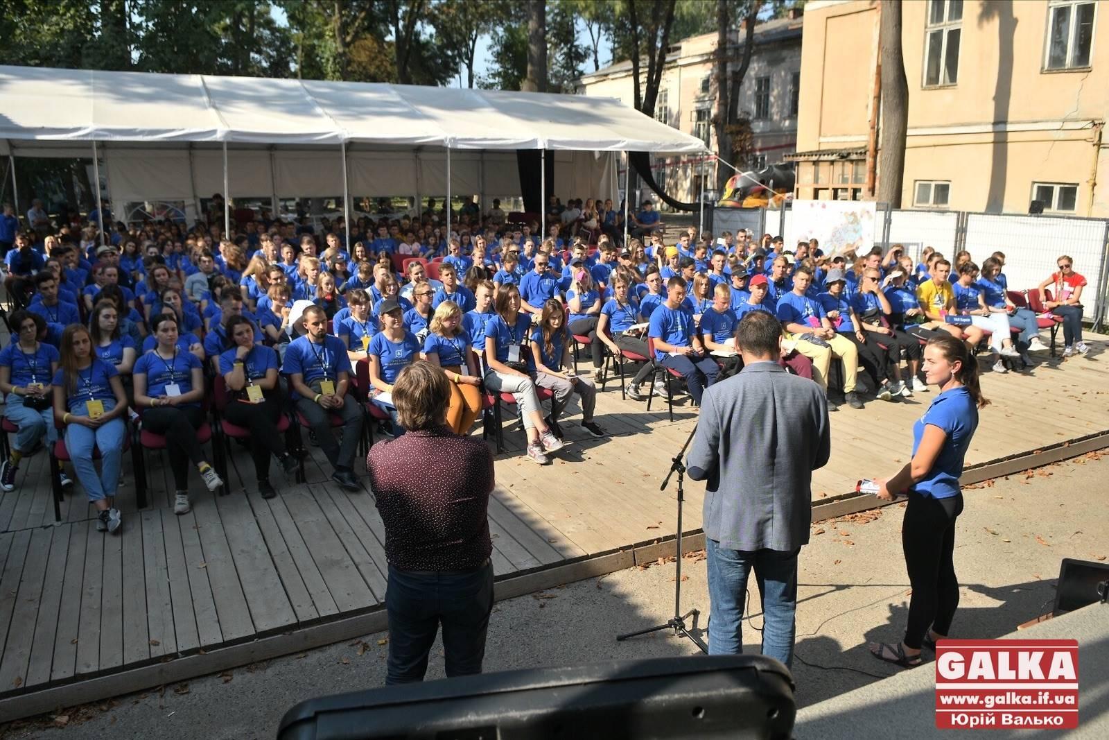 Іноваційний розвиток молоді: осередок Української академії лідерства з'явиться в Івано-Франківську (ФОТО)