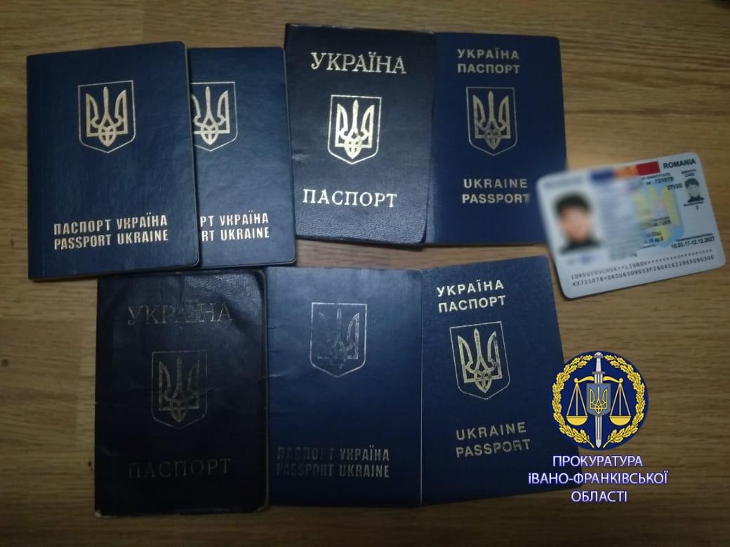 Стало відомо, де у Франківську виготовляли закордонні паспорти, за якими нелегально потрапляли до ЄС