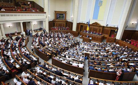Прикарпатський нардеп пояснив, чому не голосував за розблокування депутатської недоторканності