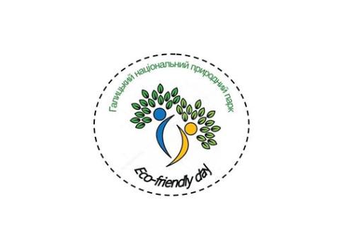 """Прикарпатців кличуть на """"Eco-friendly day"""" у Галицький нацпарк"""