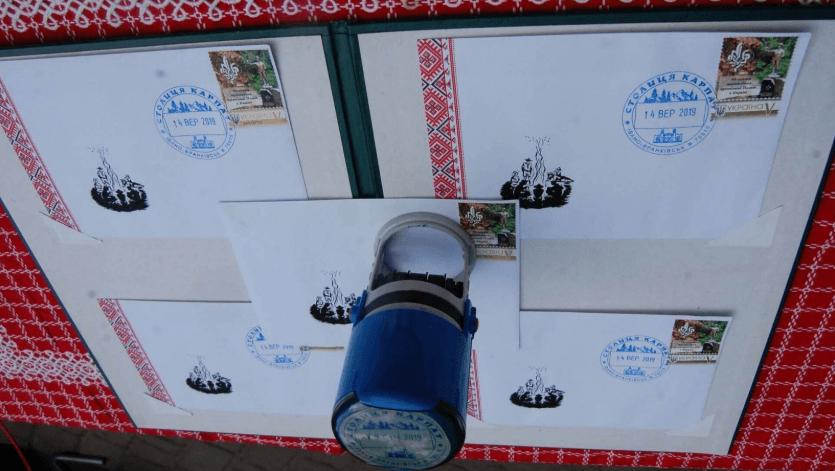 Івано-Франківський Пласт отримав власну поштову марку (ФОТО)