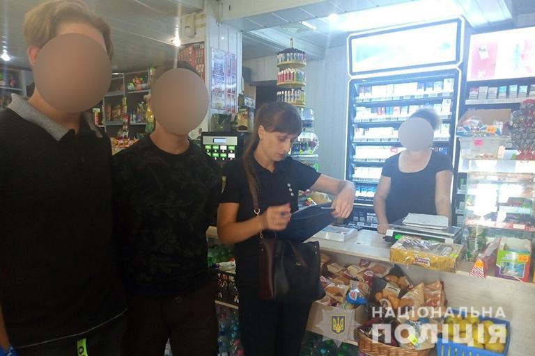 На Прикарпатті неповнолітнім продовжують продавати алкоголь і цигарки (ФОТОФАКТ)