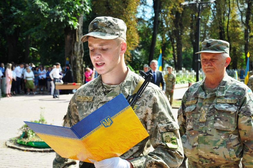 Випускники кафедри військової підготовки ПНУ склали Присягу на вірність українському народові