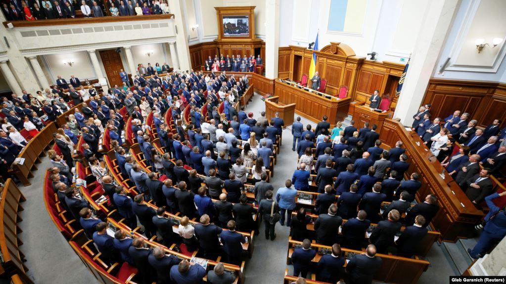 """Парламент скасував недоторканність нардепів. Усі прикарпатські обранці проголосували """"За"""""""