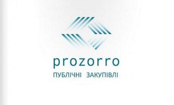 Виконком виключив ще два види закупівель з системи Prozorro. Тепер їх аж 54