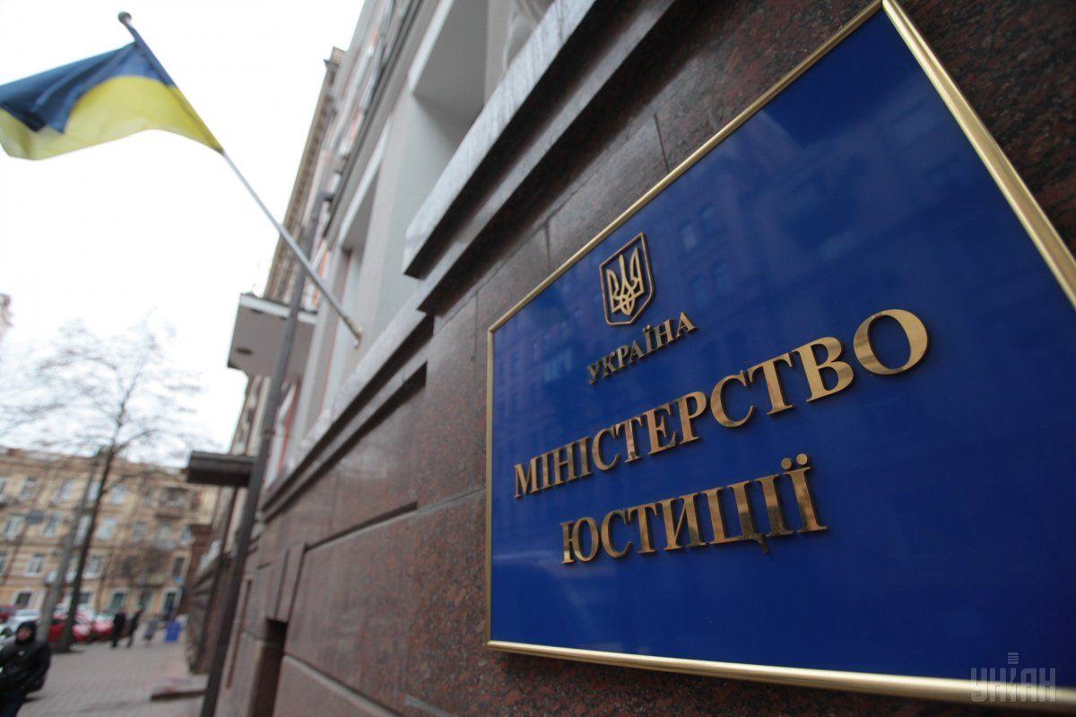 Івано-Франківськ стане центром для органів юстиції чотирьох областей, – Кабмін