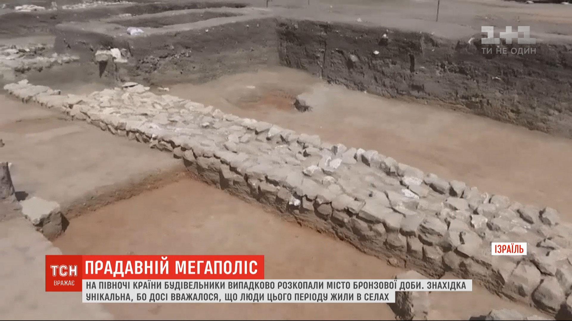 В Ізраїлі розкопали місто, якому близько семи тисяч років (ВІДЕО)