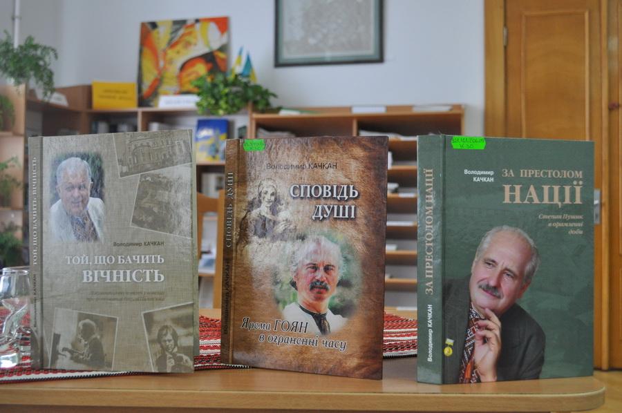 Статті і документальні світлини: у Франківську презентували книгу, присвячену Степану Пушику (ФОТО)