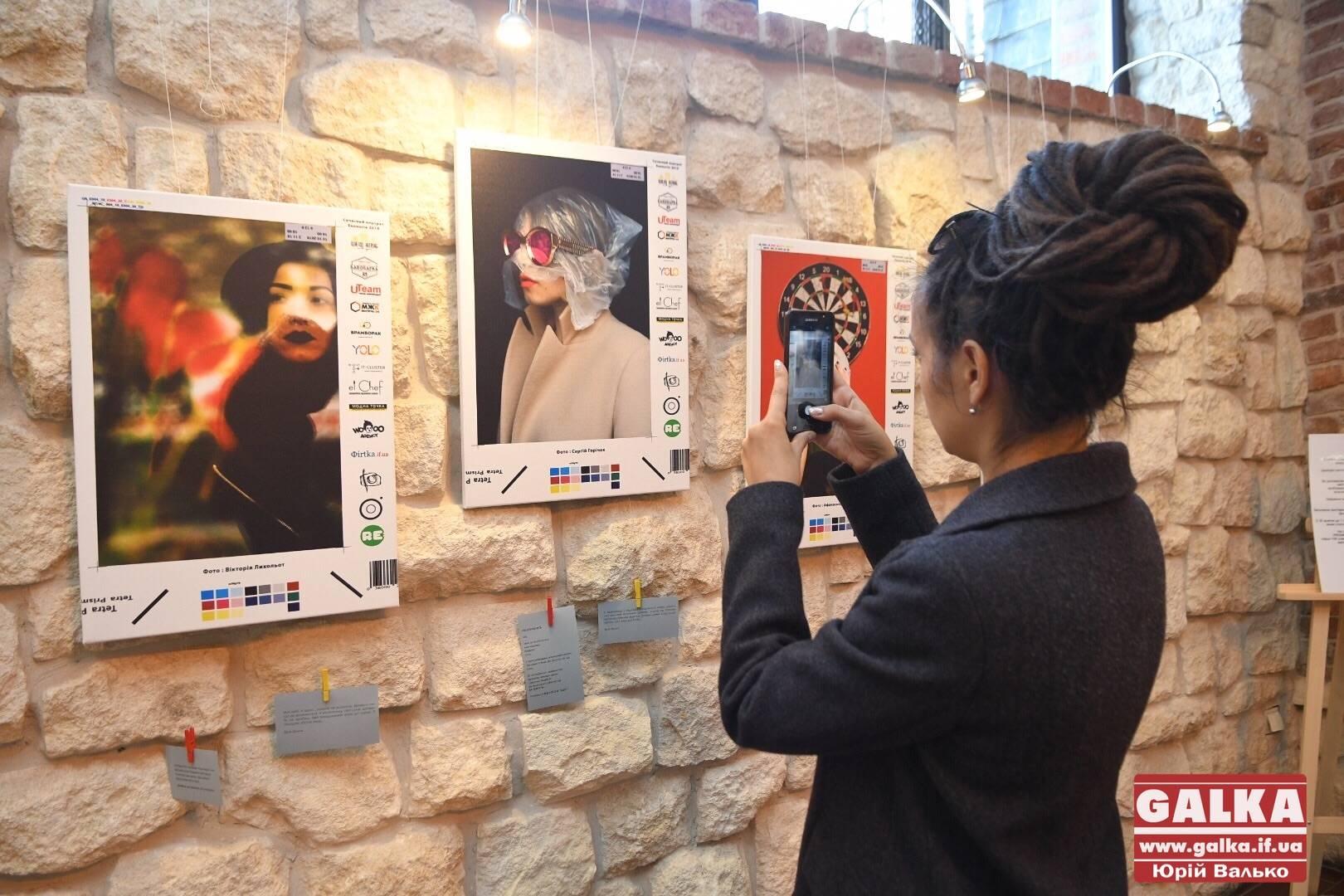 Франківців через фотовиставку закликають подбати про екологію (ФОТО)