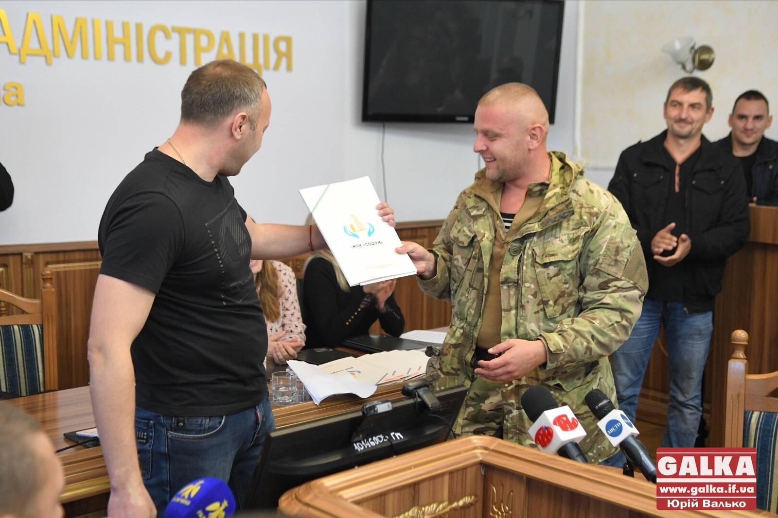 У Франківську ще 18 учасників АТО стали власниками нових квартир (ФОТО)