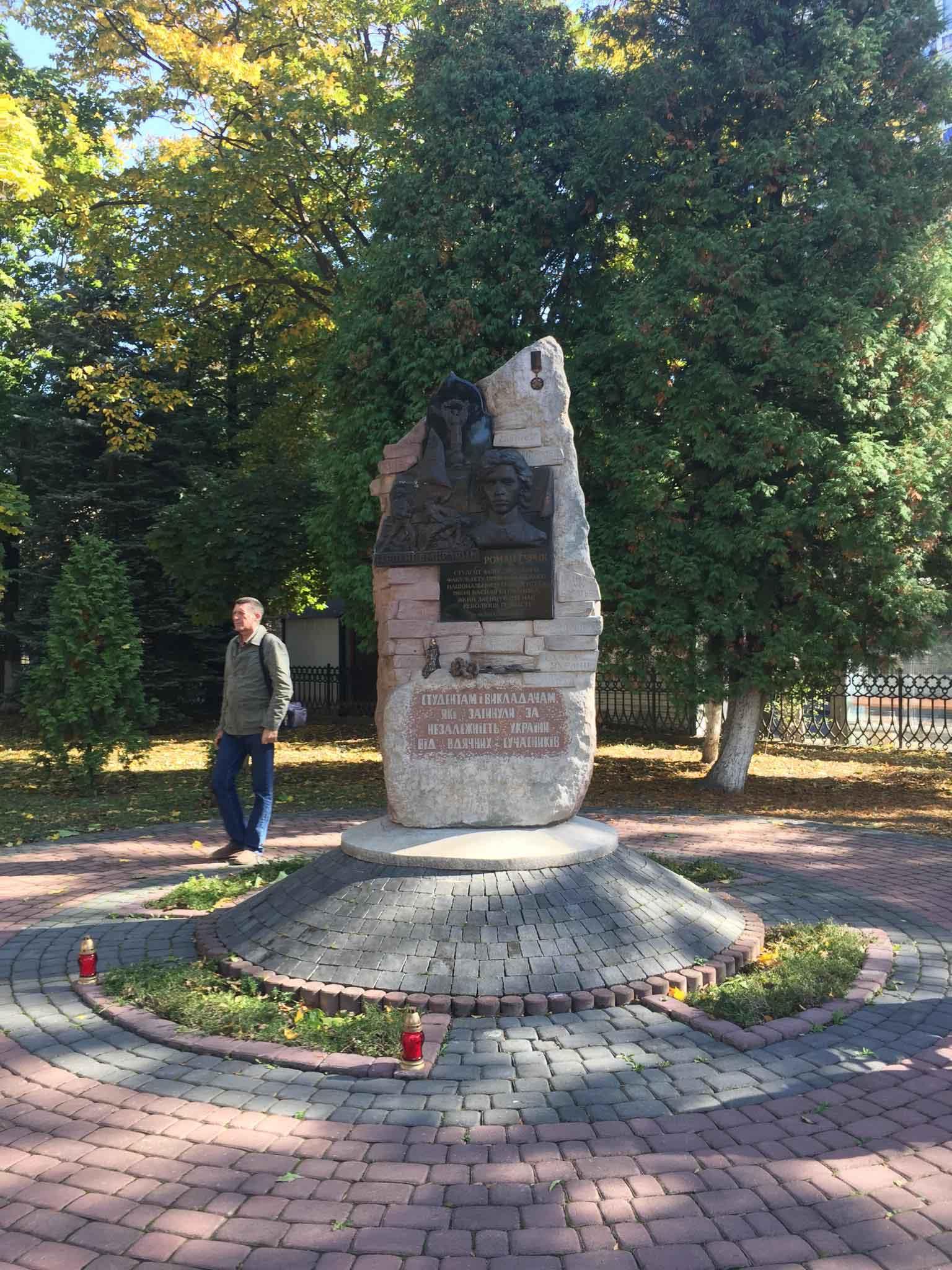 Мало виповнитися 25: у Франківську вшанували пам'ять героя Небесної сотні Романа Гурика (ФОТО, ВІДЕО)