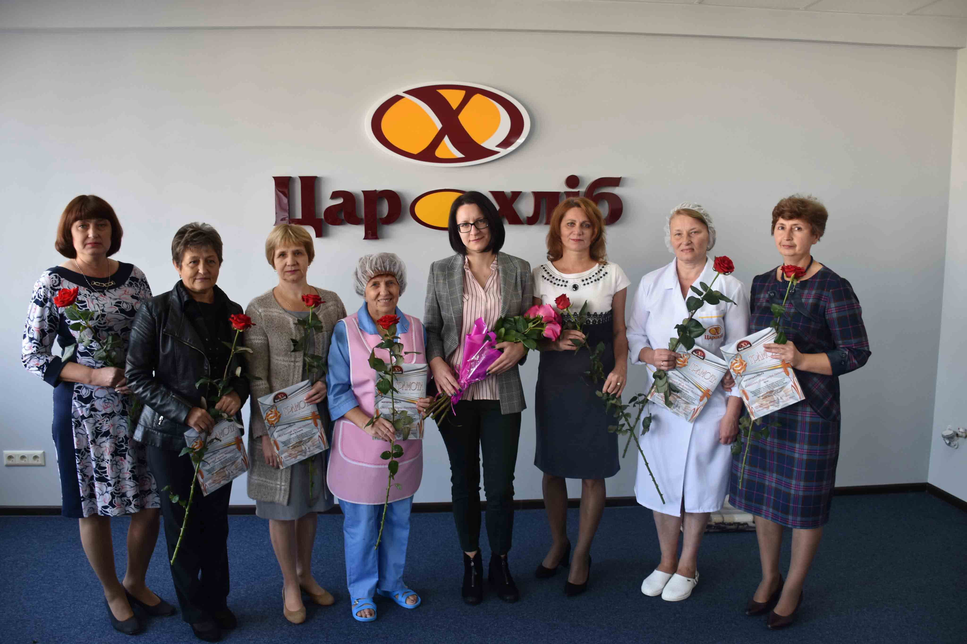 Івано-Франківський хлібокомбінат привітав своїх ветеранів з нагоди професійного свята (ФОТО)