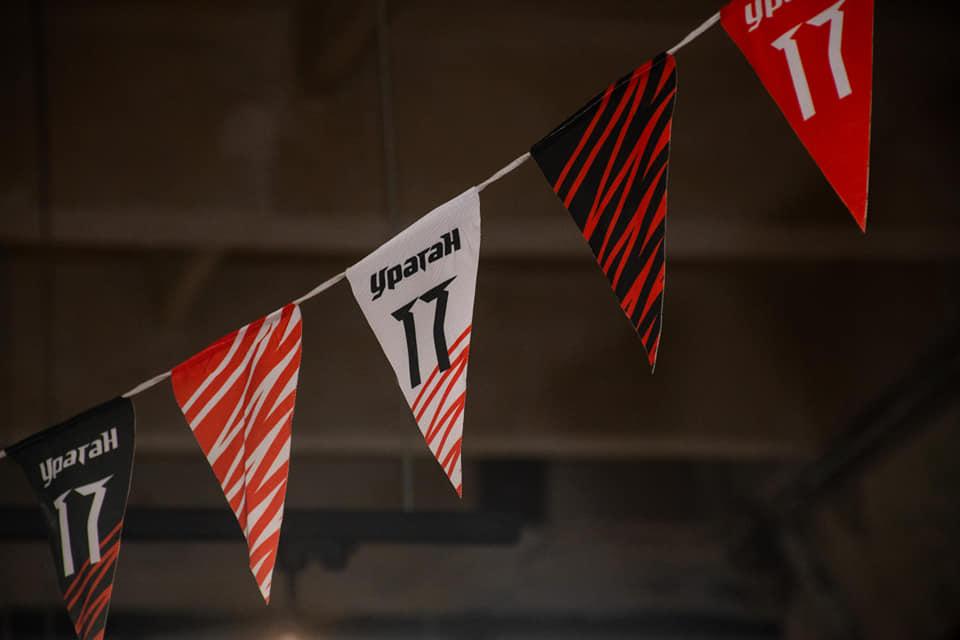 Івано-франківський «Ураган» відсвятував свій 17-й день народження (ФОТО)