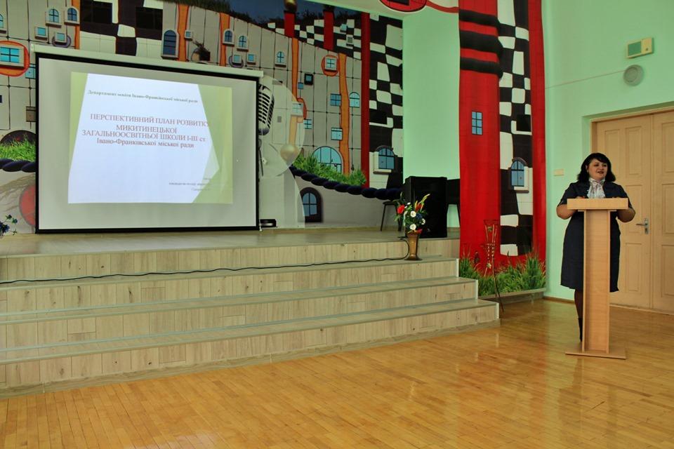 У Франківську обирають директорів двох шкіл (ФОТО)