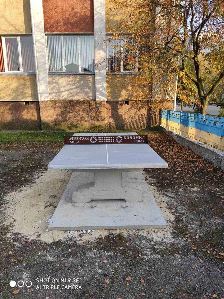 У Коломиї встановлять 12 бетонних столів для тенісу і шахів (ФОТО)
