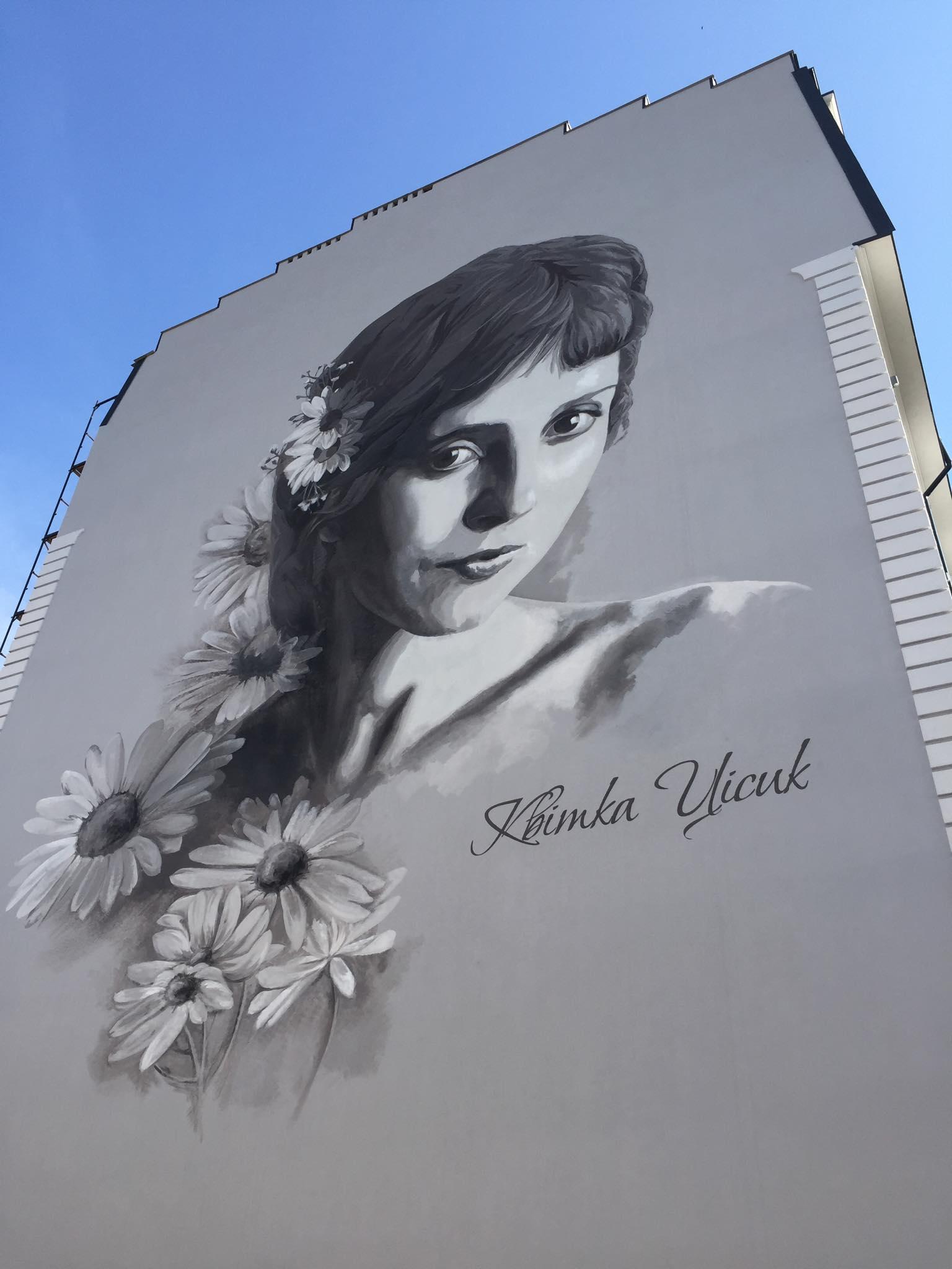 На новому муралі у Франківську зобразили Квітку Цісик з улюбленими квітами (ФОТО, ВІДЕО)