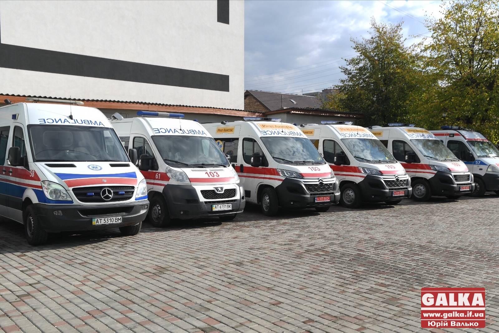 Сучасні «швидкі» і обладнання: у франківській медицині катастроф запрацювала нова диспетчерська (ФОТО)