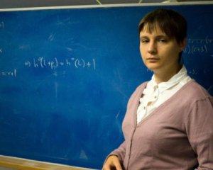 Українка розв'язала загадку, яку ніхто не міг вирішити 400 років