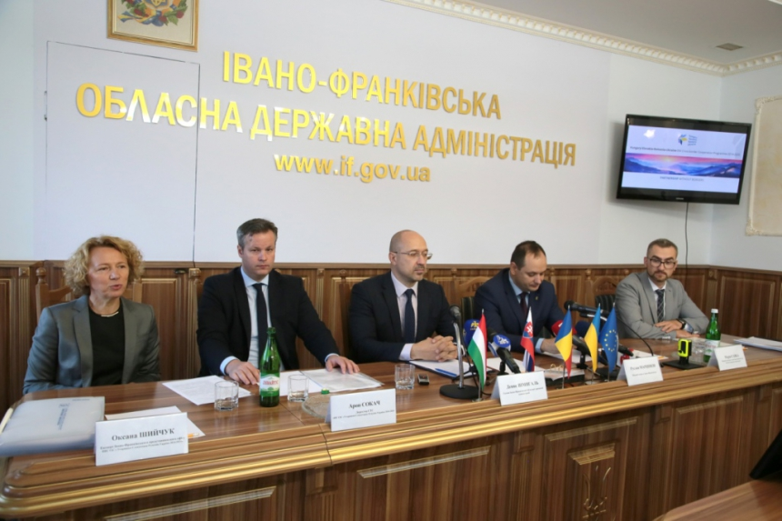 Прикарпаття отримає близько 2,5 мільйонів євро на розвиток регіону