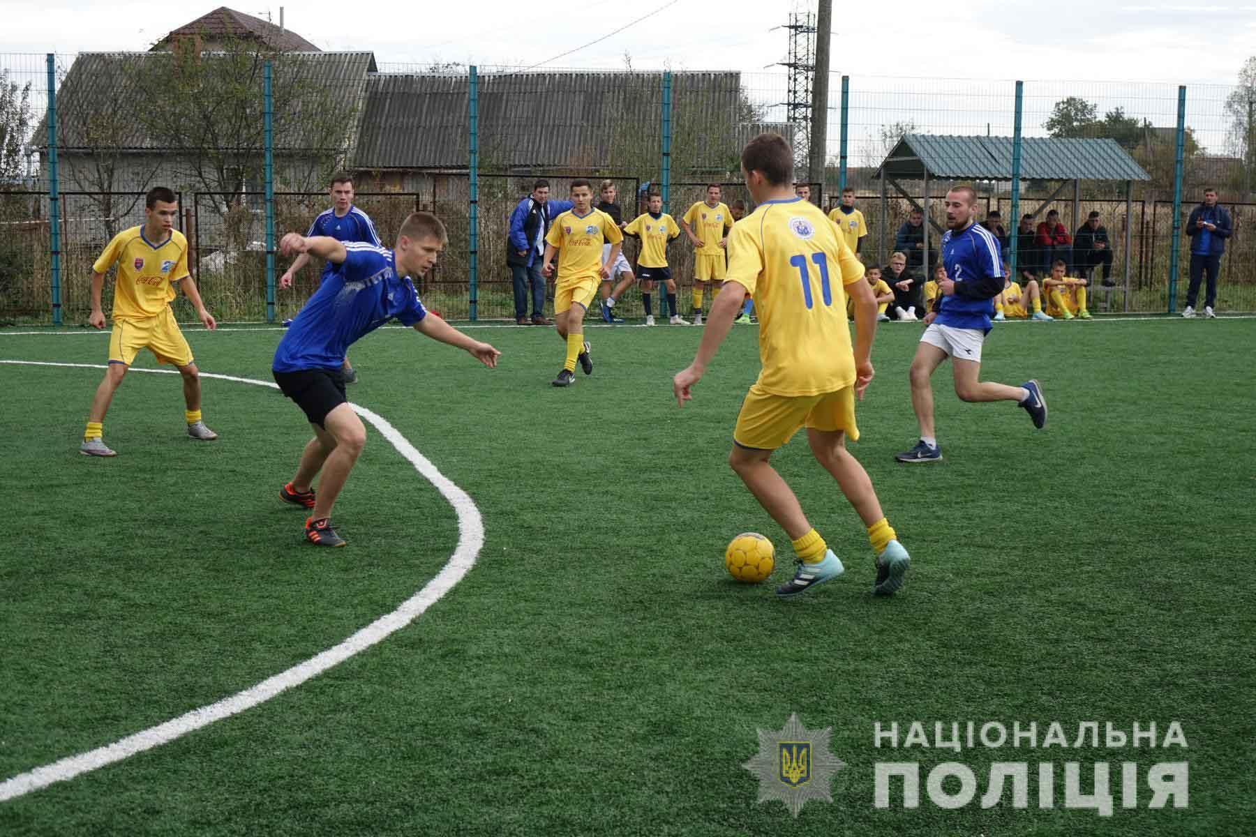 Пам'ять двох загиблих прикарпатських поліціянтів вшанували футбольним турніром (ФОТО)